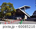 オープン前の大井ふ頭中央海浜公園ホッケー競技場 60085210