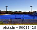 リニューアルオープン前の大井ふ頭中央海浜公園第二球技場 60085428