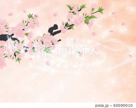 ソメイヨシノ 60090010