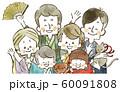 着物の三世代家族-笑顔-水彩 60091808