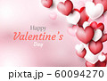 Valentines Day background. Red and white 3D hearts background 60094270