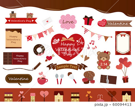 かわいいバレンタインのイラスト素材 60094413