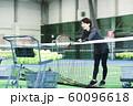 テニス テニスクラブ テニススクール フィットネス スポーツジム 女性 60096618