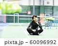 テニス テニスクラブ テニススクール フィットネス スポーツジム 女性 60096992