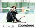 テニス テニスクラブ テニススクール フィットネス スポーツジム 女性 60096999