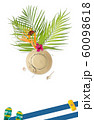 Summer concept with Straw hat, Butterfly on bird 60098618