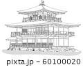 金閣寺 その1 60100020