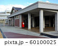 JR東日本岡谷駅 60100025