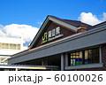 JR東日本岡谷駅 60100026