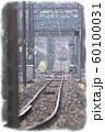 鉄道 60100031