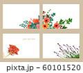 水彩の花ポストカードセット 60101520