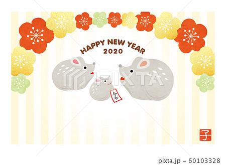 年賀状2020_子年[白枠] 60103328