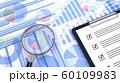 ビジネス資料と虫眼鏡 60109983