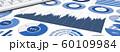 ビジネス資料とキーボード 60109984