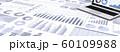 ビジネス資料とノートパソコン 60109988