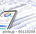 ビジネス資料とスマートフォン 60110208
