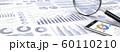 ビジネス資料と虫眼鏡、スマートフォン 60110210