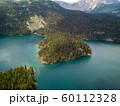 Aerial photo of the Black Lake in National park Durmitor 60112328