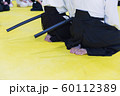 People in kimono on martial arts weapon training seminar 60112389