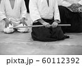 People in kimono on martial arts weapon training seminar 60112392