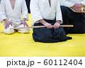 People in kimono on martial arts weapon training seminar 60112404