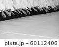 People in kimono and hakama on martial arts training 60112406