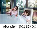Cute children eating fresh ripe strawberries at home 60112408