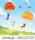 Parachute jumpers sky. Extreme sport hobbies adrenaline character flying action pose skydiving paraplanners vector cartoon background 60112723
