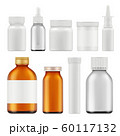 Pharmaceutical white bottles. Blank medicament supplement box or packages realistic white empty vector containers 60117132