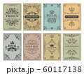 Vintage cards. Rustic victorian retro old pattern ornaments for frame design western backgrounds vector template 60117138