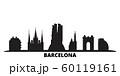 Spain, Barcelona City city skyline isolated vector illustration. Spain, Barcelona City travel black cityscape 60119161