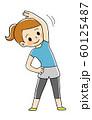 体操する女性 60125487