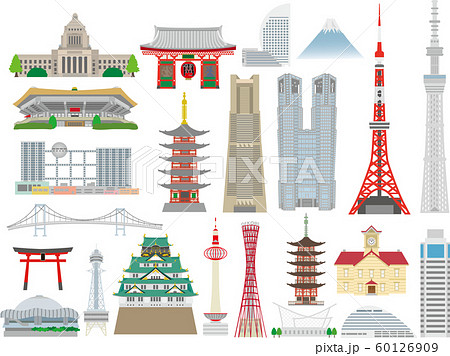 日本 観光地 ランドマーク 60126909