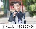 Hakamagi 60127494