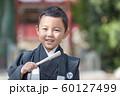 Hakamagi 60127499