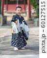 Hakamagi 60127515