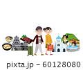 熊本 観光 旅行 60128080