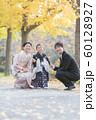 Hakamagi 60128927
