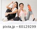 女性 スポーツウェア 60129299