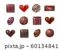 バレンタイン チョコレート セット 水彩 イラスト 60134841
