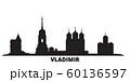 Russia, Vladimir city skyline isolated vector illustration. Russia, Vladimir travel black cityscape 60136597