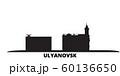 Russia, Ulyanovsk city skyline isolated vector illustration. Russia, Ulyanovsk travel black cityscape 60136650