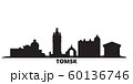 Russia, Tomsk city skyline isolated vector illustration. Russia, Tomsk travel black cityscape 60136746
