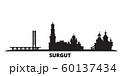 Russia, Surgut city skyline isolated vector illustration. Russia, Surgut travel black cityscape 60137434