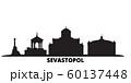 Russia, Sevastopol city skyline isolated vector illustration. Russia, Sevastopol travel black cityscape 60137448