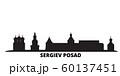 Russia, Sergiev Posad city skyline isolated vector illustration. Russia, Sergiev Posad travel black cityscape 60137451