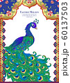 Peacock and eastern ethnic motif, traditional muslim ornament. 60137503