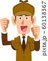 ガッツポーズする男性の探偵の上半身 60138367