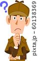 疑問を持つ男性の探偵の上半身 60138369