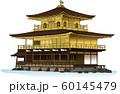 金閣寺 その2 60145479